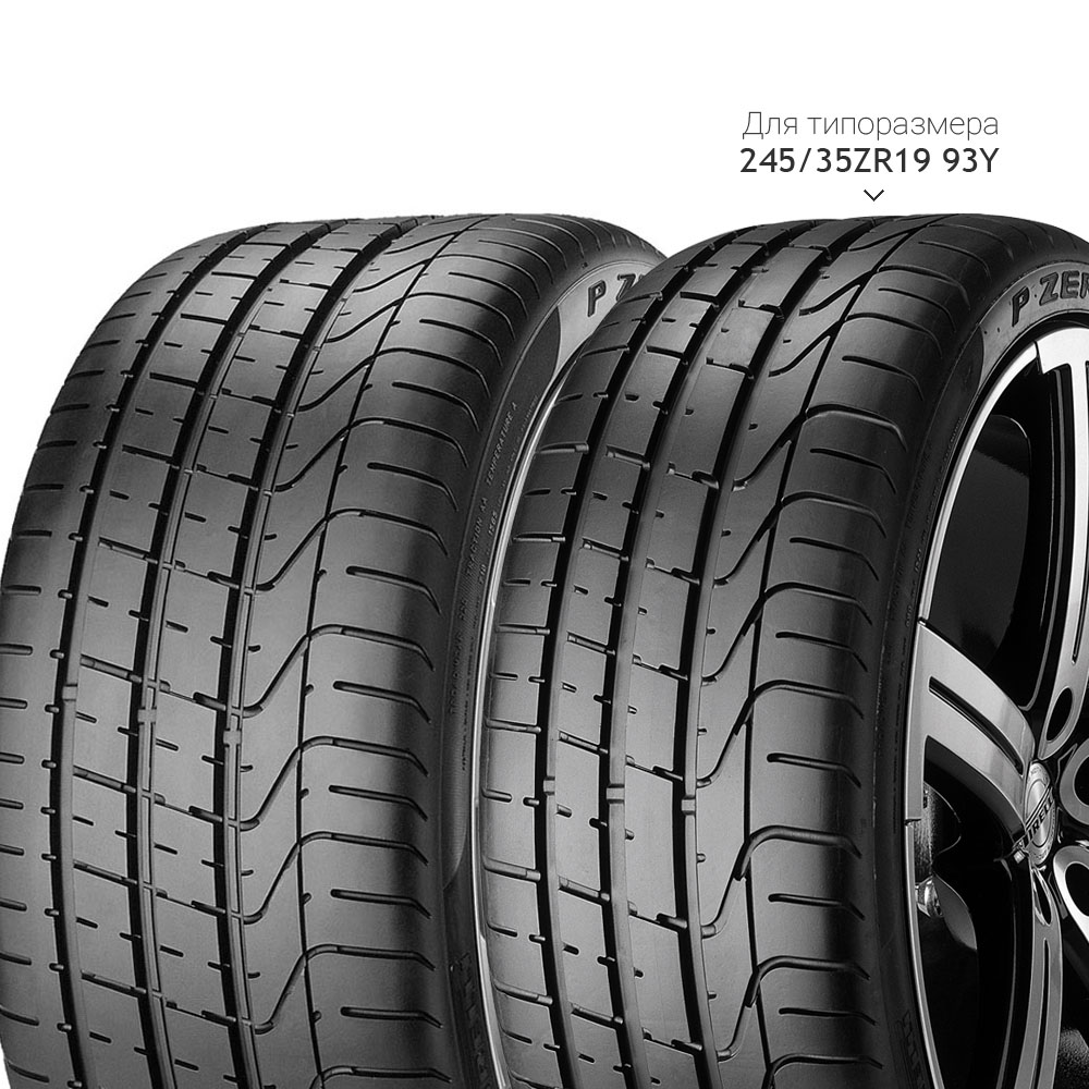 Летняя шина Pirelli — PZero 255/40 R19 96W