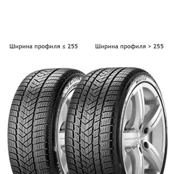 Зимняя шина Pirelli Scorpion Winter XL Run Flat 315/35 R20 110V