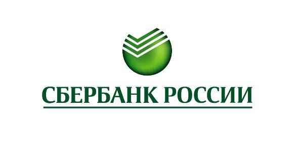 Сбербанк ставрополь курсы валют